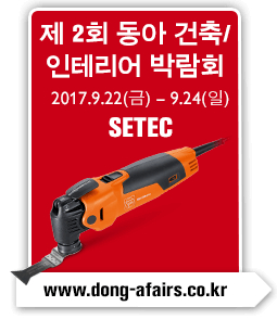 dong affairs korea