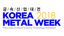Korea Metal Week 2018