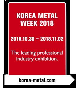 korea metal week