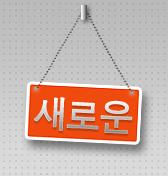 제품 뉴스