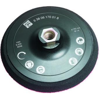 Опорный диск