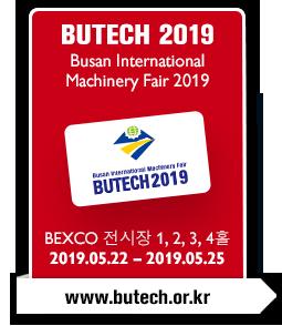 fair-www.butech.or.kr